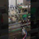 4 hlavy malé láhve tekuté plnění stroj