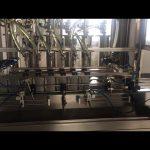 stroj na plnění lahví s vysokou přesností na 5 litrů motorového oleje