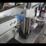 automatický oboustranný etiketovací stroj na etikety pro kulaté láhve