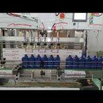 Čína automatický 5000 ml mazací stroj na mazací motorový olej pro automobilový průmysl